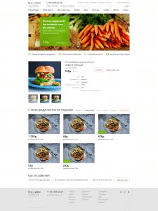 Дизайн сайта локальной сети онлайн-магазинов