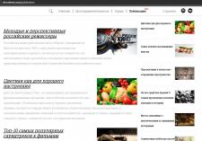 Написание уникальных статей на различные темы