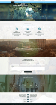 Landing page Winglory
