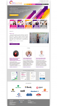 Сайт визитка для маркетингового агентства