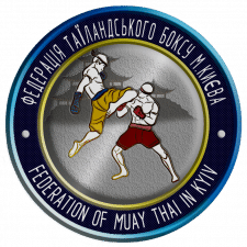 Лого федерації таїландського боксу