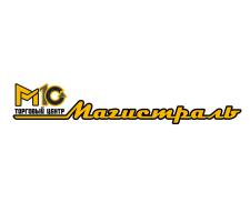 Магистраль_лого