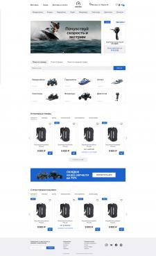 Интернет магазин Drive Moto(верстка + адаптив)