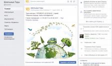 SMM бизнес-страницы+реклама (Школьная продукция)