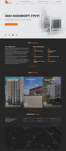 Сайт строительной компании ЕкоКомфорт Групп
