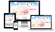 Интернет-магазина детской одежды