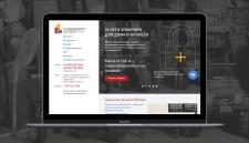 Ре-дизайн главной страницы сайта для «Кладовая №1»
