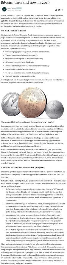 EN | CRYPTO, Статьи о крипте на Medium.com