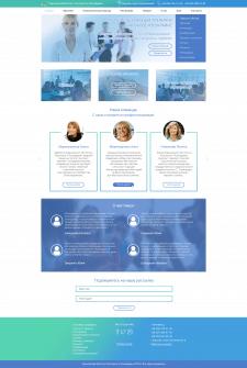 Главная страница сайта Института гештальт-терапии