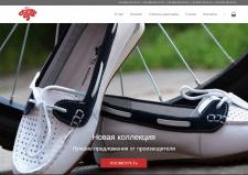 Интернет-магазин обуви EFA