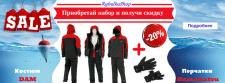 """Баннер для интернет-магазина """"RybalkaShop"""""""