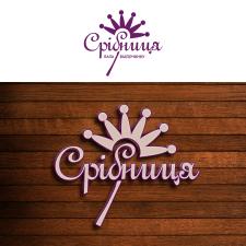 Розробка логотипу для бази відпочинку