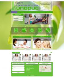 Сайт-визитка центра реабилитации