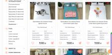 Наполнение интернет магазина домашнего текстиля