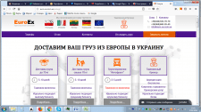 "Контент для сайта ТК ""EuroEx"""