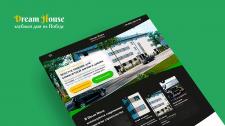 Создание сайта для недвижимости