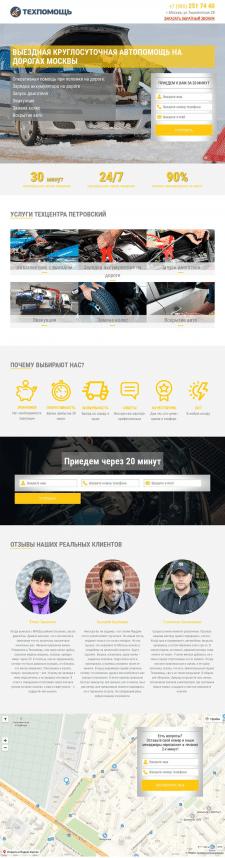 http://techpomosch.ru/