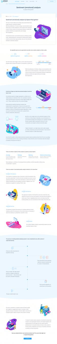 Редизайн страницы блога