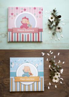 Обкладинки для дитячих фотоальбомів