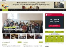 Створення та супровід сайту Методичного кабінету