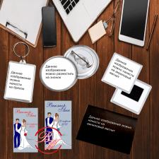 Дизайн свадебного магнита