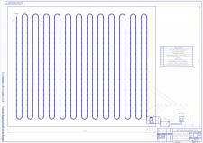 Внешний вид светового стенда на Arduino
