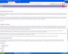 Написание SEO-оптимизированных статей для сайта