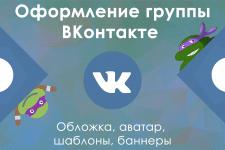 Оформление группы ВКонтакте. Шапка, аватар...