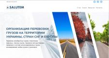 Разработка текста на главную страницу сайта