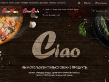 ciaopizza.com.ua