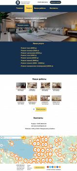 Макет сайта Ремонт квартир в СПБ