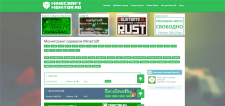 Мониторинг Minecraft
