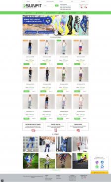 Интернет-магазин одежды для фитнесса SunFit