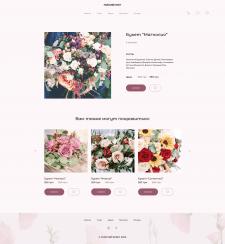 Карточка товара для сайта по доставке цветов