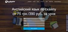 skyperepetitor.com
