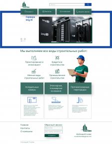 Сайт строительной компании Trustlen
