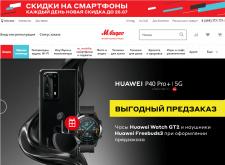 Парсер для Mvideo.ru