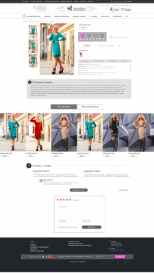 Дизайн сайта производителя одежды