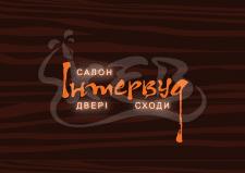 Логотип Интервуд