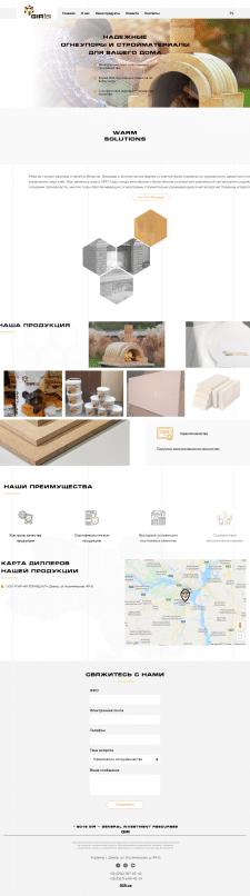 Корпоративный сайт для GirTex (логотип)