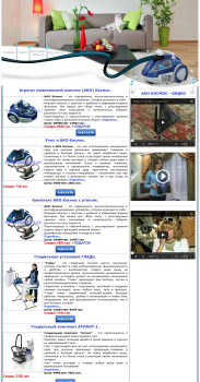 Интернет-магазин техники.