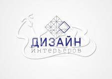 Логотип Дизайн интерьеров