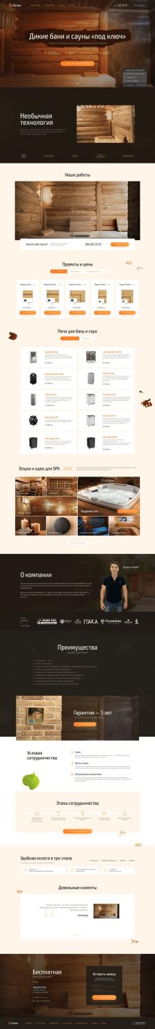 banya-lipa.com.ua