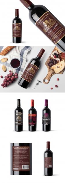 Эткетка для вина  Sommelier