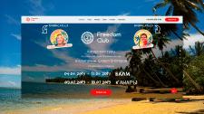 """Дизайн сайта для Freedom Club """"Авторские туры"""""""