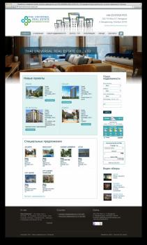 Создание каталога с базой данных недвижимости