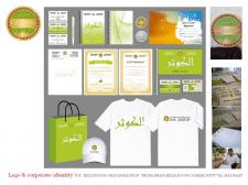 логотип, визитка, фирменный стиль, брендбук