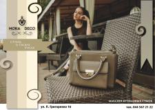 магазин брендовых сумок