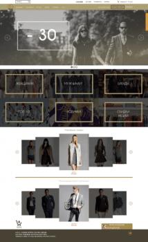 Интернет магазин одежды Starlay