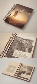 Разработка ежедневника для экстрим лагеря 2015